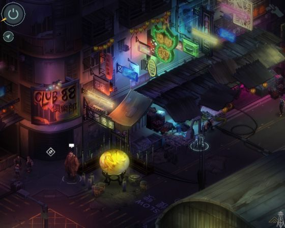Shadowrun hong kong took me 19 hours to complete which makes it just